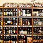 Wyposażenie hurtowni alkoholi